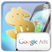 Google Mobile Ads SDK