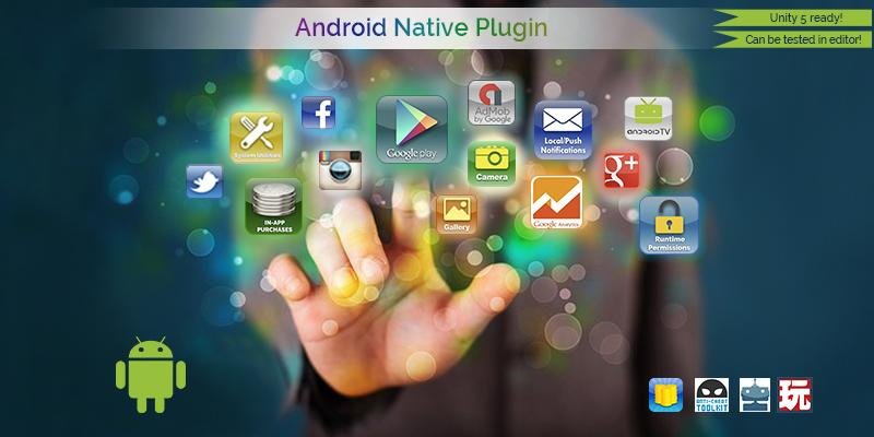 Android Native Plugin