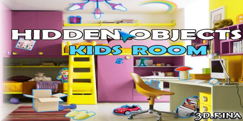HOG Art - Kids Room
