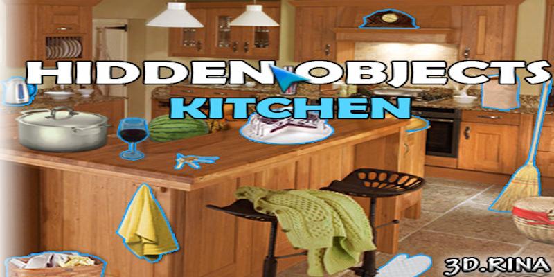 HOG Art - Kitchen
