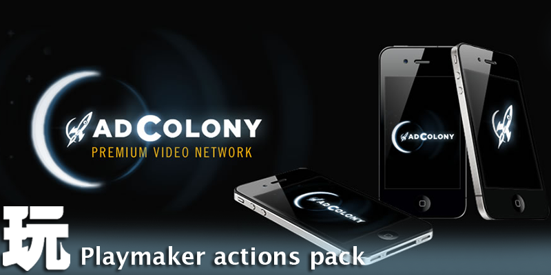 AdColony PlayMaker actions