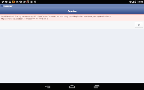 Android Native Plugin | Facebook SDK and Keyhash | Union